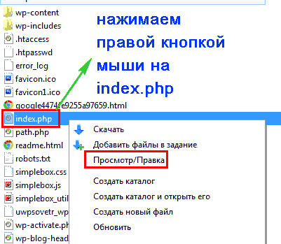 файл index.php