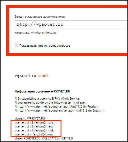 Узнать хостинг сайта nic gitlab установка на хостинг