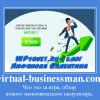 Виртуальный бизнесмен: игра с выводом денег, начинаем новый уровень