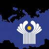 Что такое СНГ – Содружество Независимых Государств