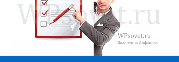 Заработок на анкетах: примеры сайтов и советы