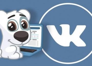 Как обновить страницу Вконтакте