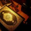 Рамадан – просветление и прощение.