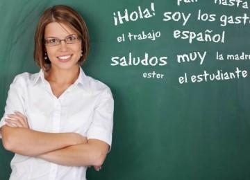 Профессия учитель английского языка