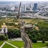 Самые депрессивные города России