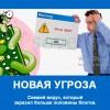 Чужие скрипты shareup.ru/social.js  в статьях вордпресс, что это и как удалить.