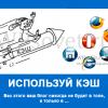 Рекомендации PageSpeed — используйте кэш браузера для ускорения сайта (код плюс плагин)
