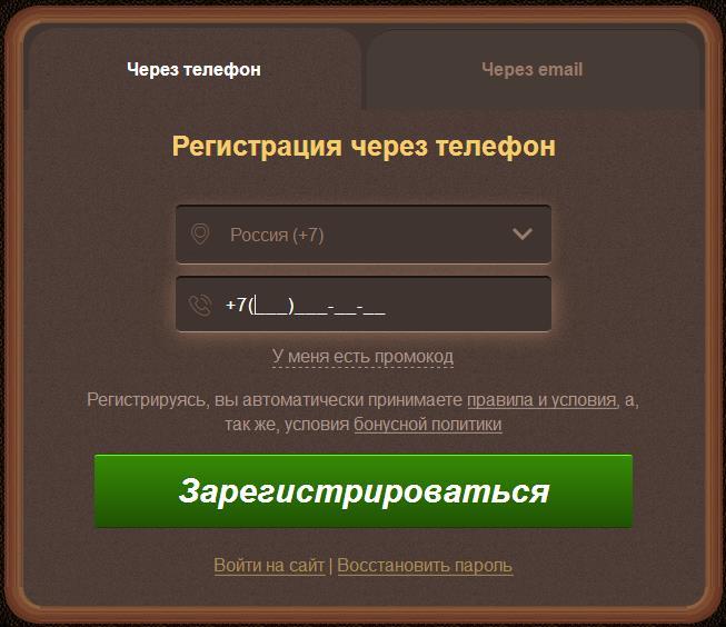 рулетки онлайн девушки бесплатно без регистрации в реальном времени