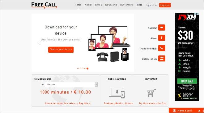 Как позвонить онлайн через интернет на мобильный бесплатно