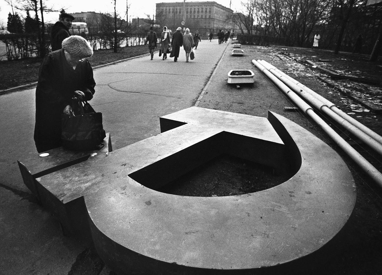 Последствия распада Советского Союза