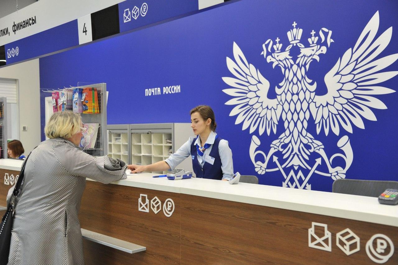 Режим работы почты