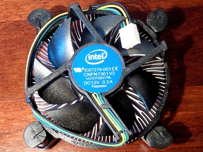Боксовый кулер для процессора