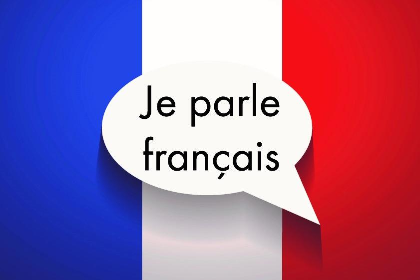Картинки по запросу французский язык