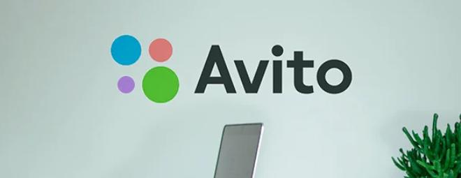 adf12c4ae75b3 Продажа на авито, как подать объявление по всей России, avito ru ...