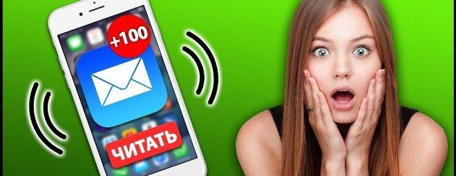 Как избавиться от спама в телефоне