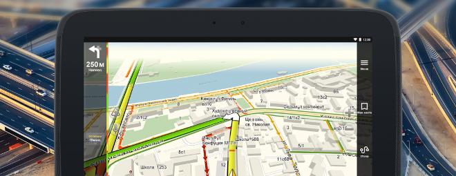 Как пользоваться Яндекс.Навигатором