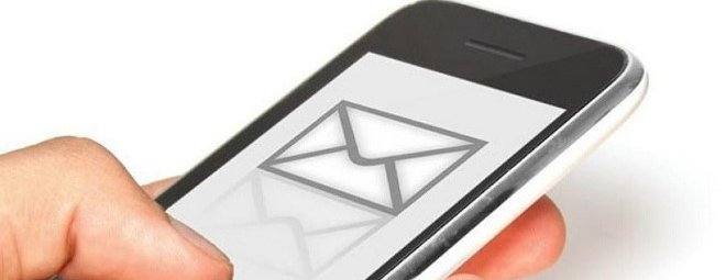rejting-top-8-luchshih-programm-dlya-otpravki-sms-1