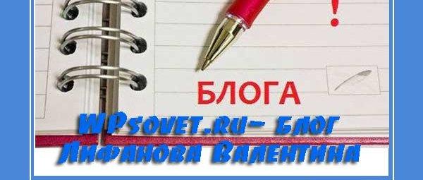 blog-novosti5