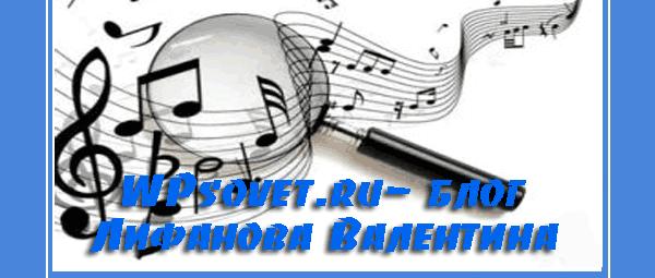 opred-muziku14