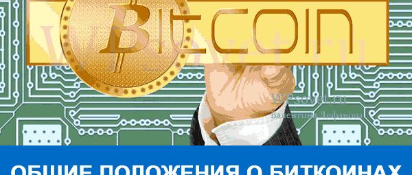 bitkoin8