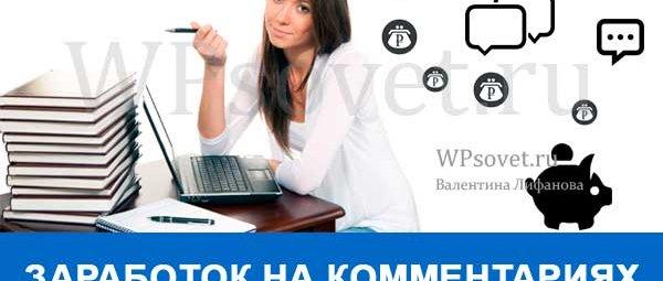 zar-komment11