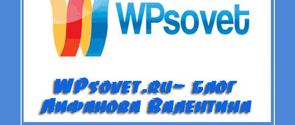 programma-logotip11