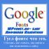 google-fonts11