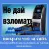moxp1