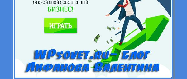 virtual-businessman11