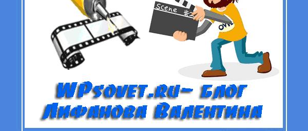 skleit-video6