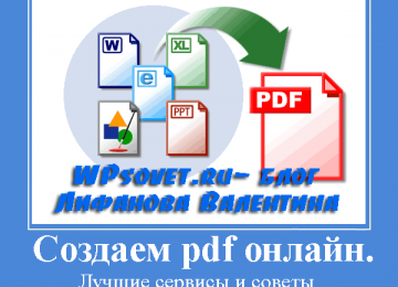 pdf-onlaine6