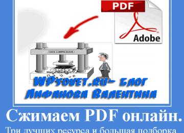 sgat-pdf