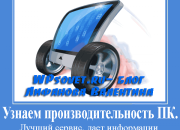 proizvod-online1