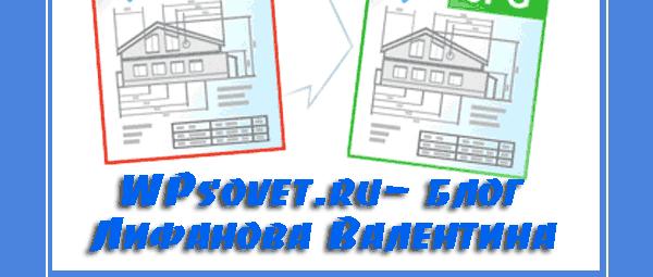 pdf-to-jpg1