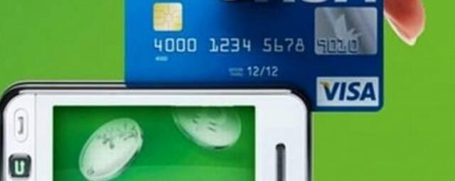 Как пополнить баланс телефона с банковской карты